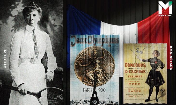 """ย้อนดู """"ปารีส 1900"""" โอลิมปิกครั้งแรกที่อนุญาตให้ผู้หญิงร่วมการแข่งขัน สล็อตออนไลน์มือถือ"""