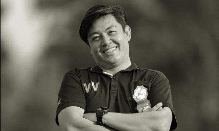 """ข่าวเศร้าลูกหนังไทย! """"โค้ชบอย"""" กุนซือทีมเยาวชน ลำพูน วอริเออร์ เสียชีวิต"""
