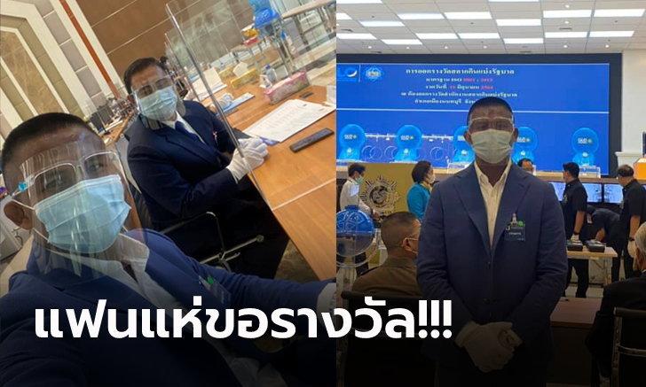 """บันเทิงกันทั้งเพจ! """"บัวขาว"""" นักชกขวัญใจชาวไทยโผล่กองสลากงวดวันที่ 16 มิ.ย. 64  สล็อตเว็บตรง ไม่ผ่านเอเย่นต์"""